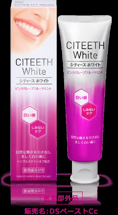 シティース ホワイト+しみないケア ピンクグレープフルーツミント 医薬部外品 販売名:DSペーストCc