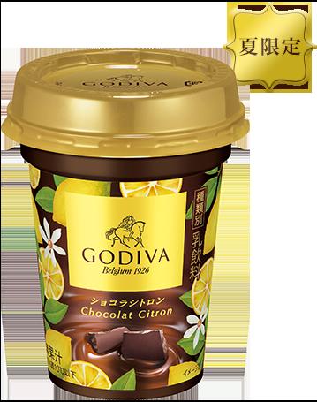 GODIVA ショコラシトロン