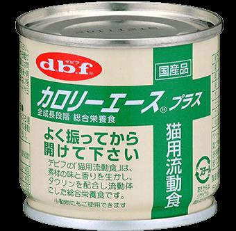 カロリーエースプラス(猫用流動食)