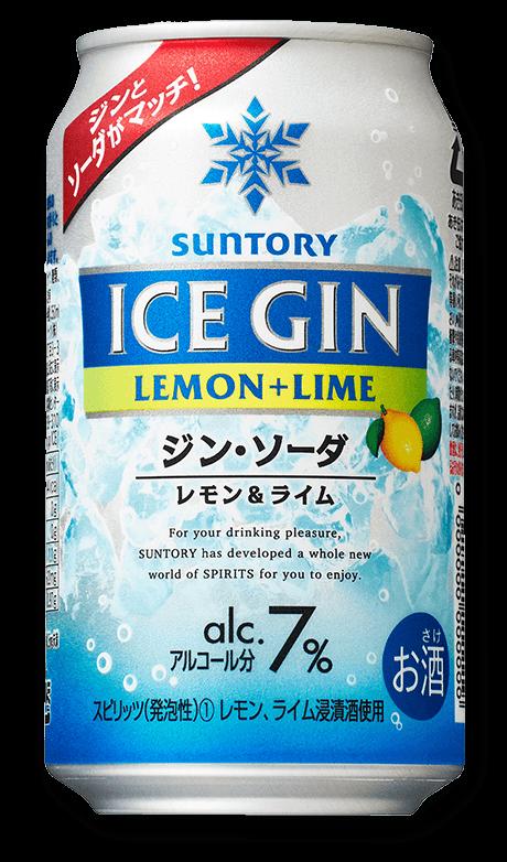アイスジン レモン&ライムICE GIN LEMON&LIME