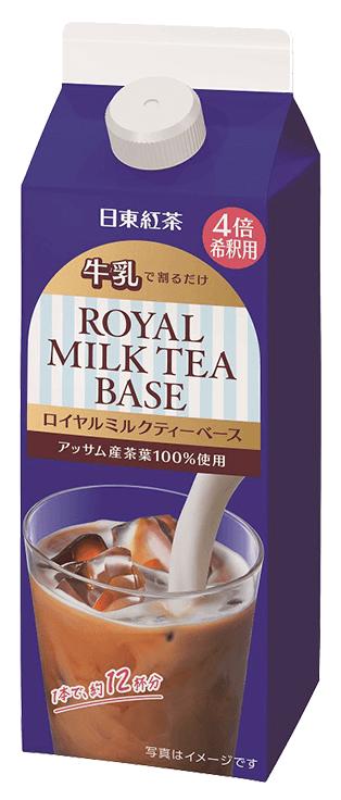日東紅茶 ロイヤルミルクティーベース