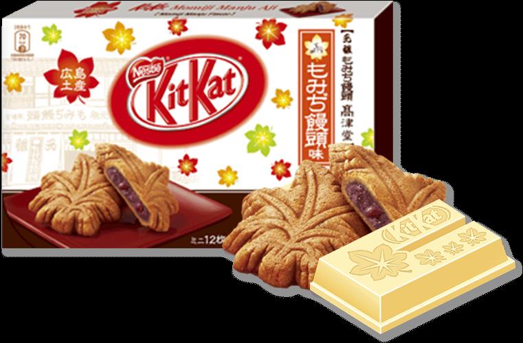 広島土産 キットカットもみぢ饅頭味 12枚入