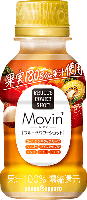 フルーツパワーショット Movin' ムービン
