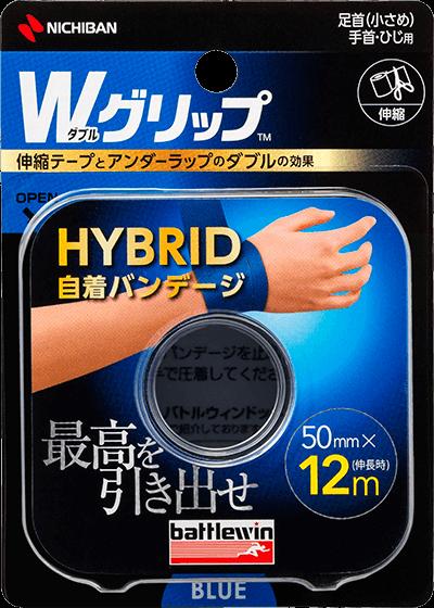 足首(小さめ) 手首・ひじ用テープ 青
