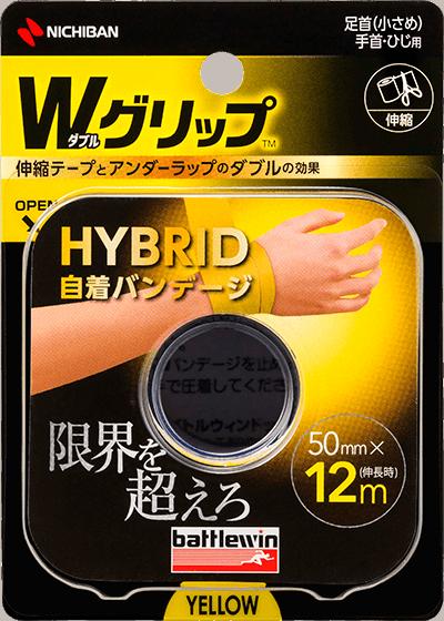 足首(小さめ) 手首・ひじ用テープ 黄