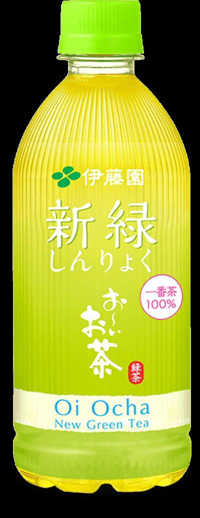おーいお茶 新緑