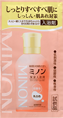 ミノン薬用保湿入浴剤(販売名:ミノン入浴剤)