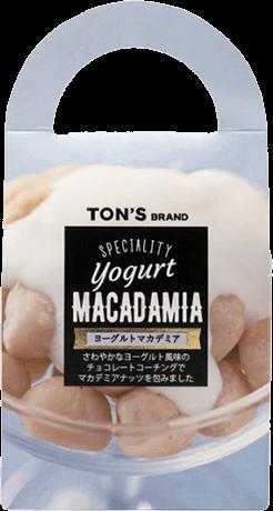 ヨーグルト マカデミアナッツ ヨーグルト風味のチョコ×素焼きマカデミアナッツ