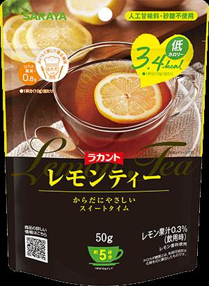 ラカント粉末レモンティー 50g商品画像
