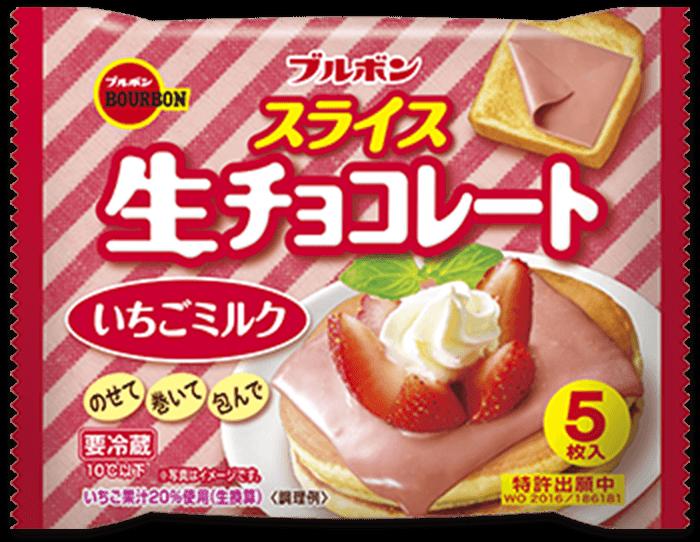 スライス生チョコレート いちごミルク