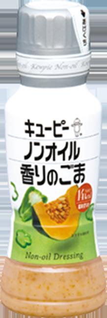 キユーピー ノンオイル香りのごま パッケージ