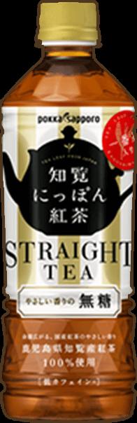 知覧にっぽん紅茶