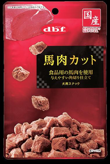 馬肉カット商品画像