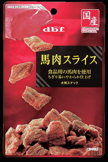 馬肉スライス商品画像