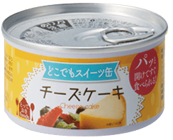 どこでもスイーツ缶 チーズケーキ150g