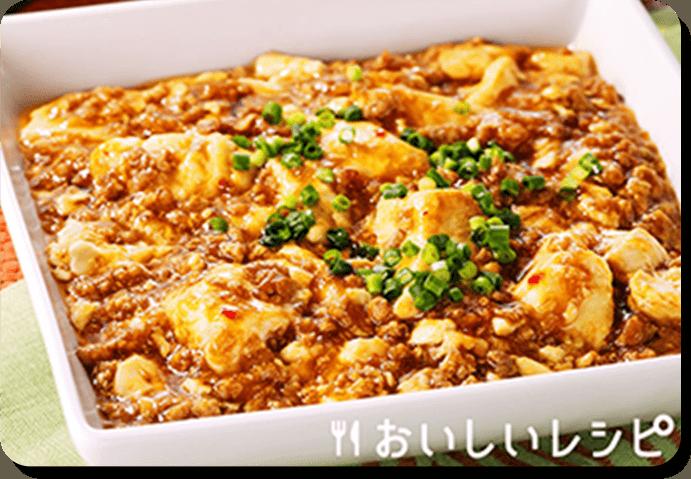 黄金麻婆豆腐
