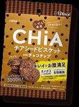 しぜん食感 CHiA チョコチップ