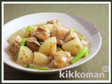 鶏大根の焙煎ごま煮 image