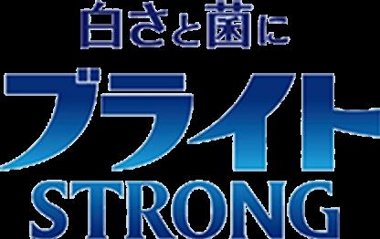 ブライトSTRONGロゴ