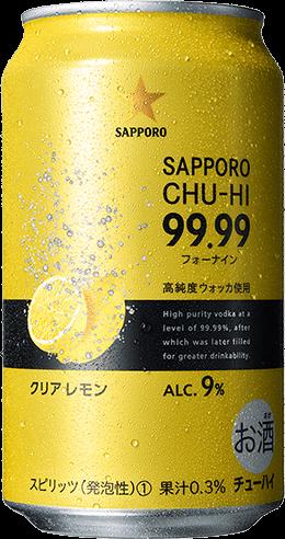 99.99 クリア レモン