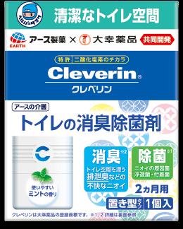 ヘルパータスケ クレベリン トイレの消臭除菌剤 ミントの香り