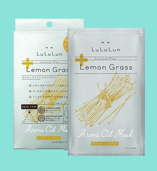 ルルルンプラス レモングラスパッケージ