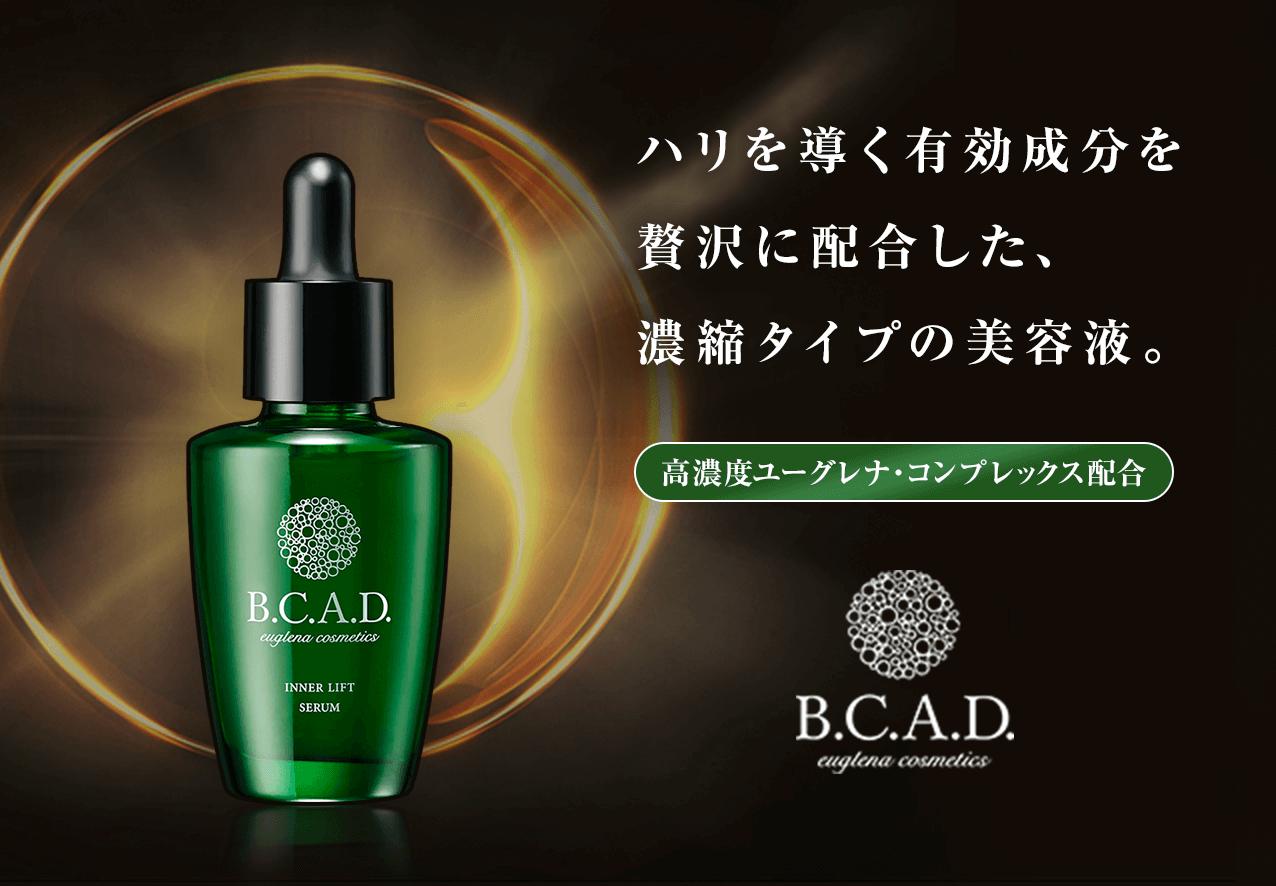 ハリを導く有効成分を贅沢に配合した、濃縮タイプの美容液。高濃度ユーグレナ・コンプレックス配合