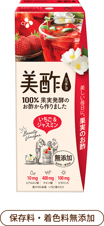 美酢 いちご&ジャスミン 保存料・着色料無添加