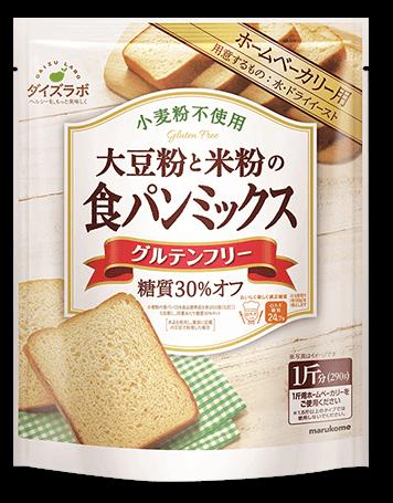 ダイズラボ大豆と米粉の食パンミックス商品イメージ