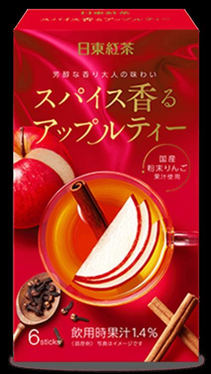 スパイス香るアップルティー商品イメージ