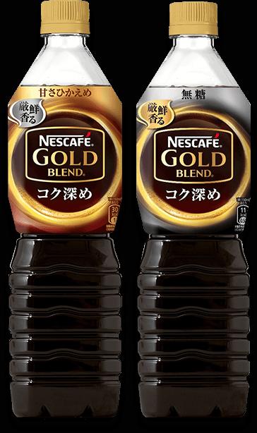 ネスカフェゴールドブレンド コク深め甘さひかえめ・無糖商品イメージ