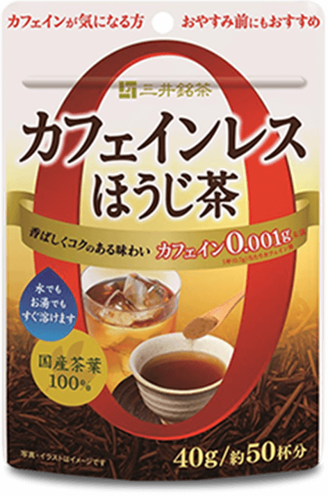 カフェインレスほうじ茶