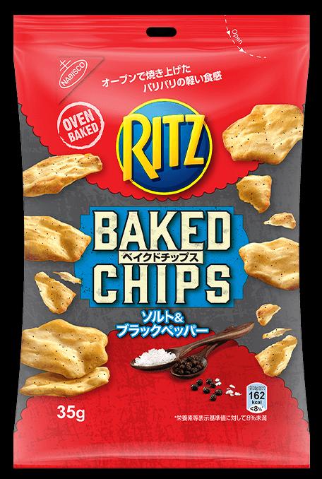 リッツ ベイクドチップス商品画像