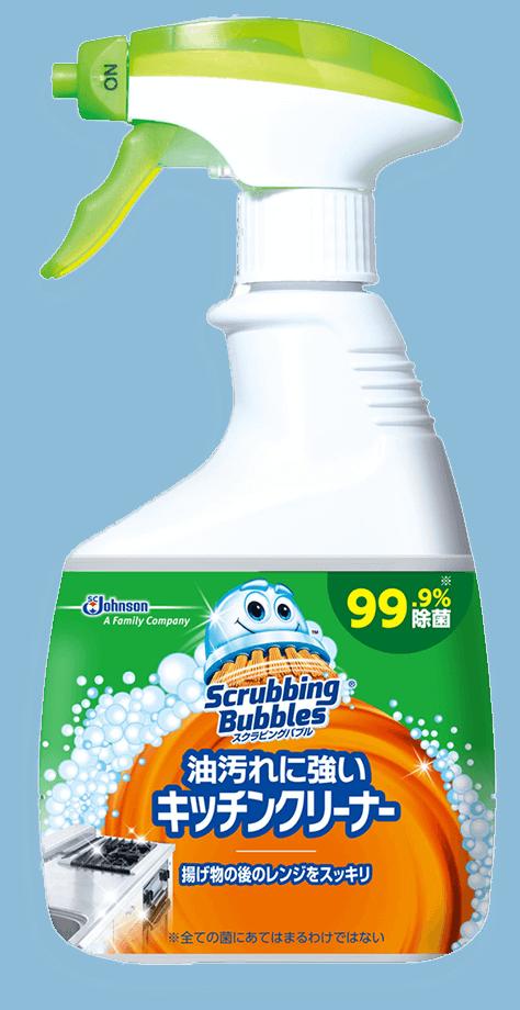 スクラビングバブル 油汚れに強いキッチンクリーナー
