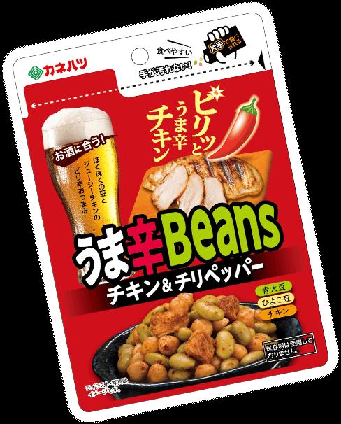 うま辛Beans チキン&チリペッパー商品イメージ