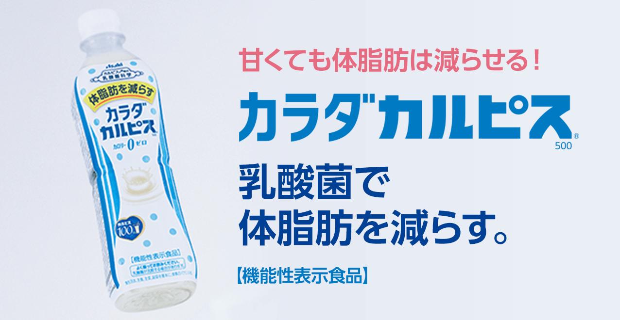 コクがありながらもすっきり飲みやすい! 冷やしておいしい 森永甘酒 (冷蔵専用タイプ)