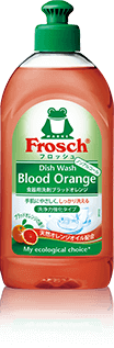 「ブラッドオレンジ」商品画像