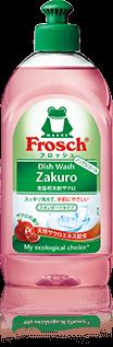 「ザクロ」商品画像