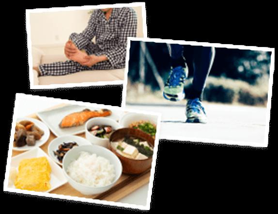 適度な運動、マッサージ、栄養バランスの整った食事 イメージ