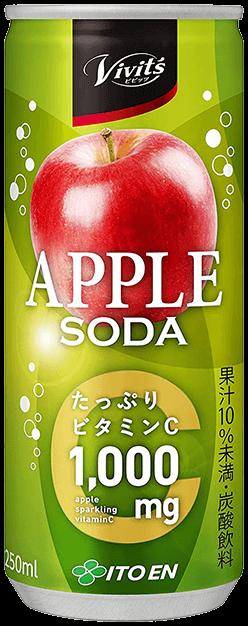 ビビッツ アップルソーダ 商品イメージ