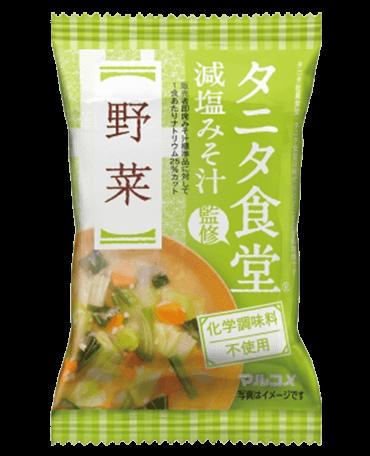 タニタ食堂®減塩みそ汁野菜