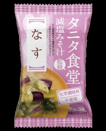 タニタ食堂®減塩みそ汁なす