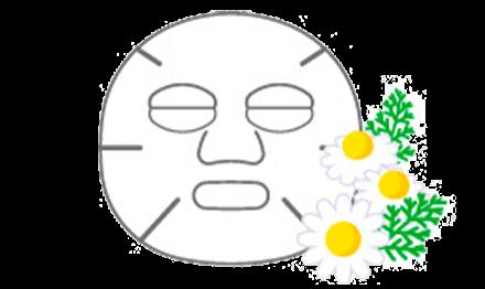 マスク イメージ