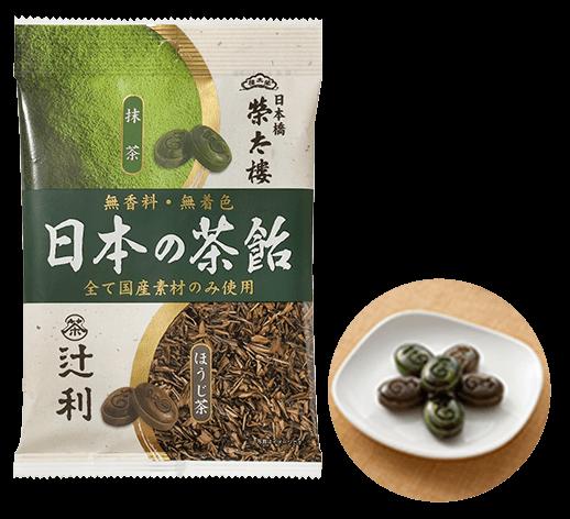 日本の茶飴