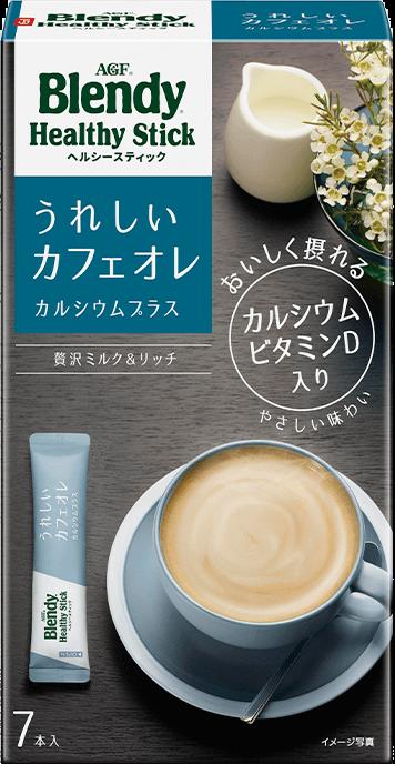 うれしいカフェオレ カルシウムプラス 商品イメージ