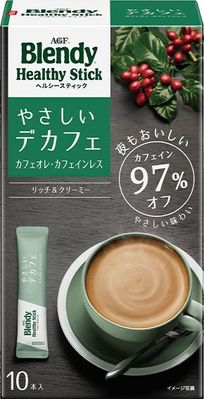やさしいデカフェ カフェオレ・カフェインレス 商品イメージ