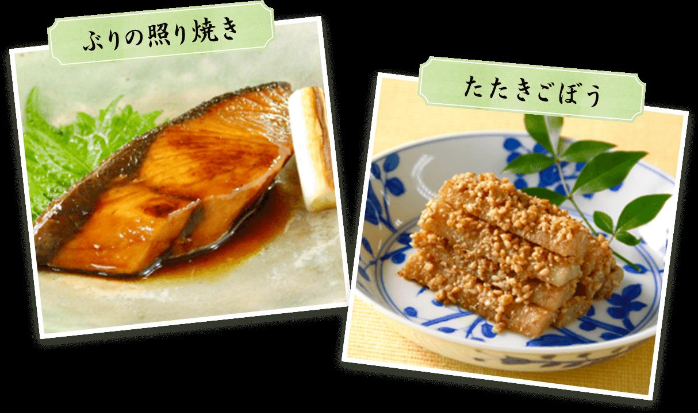料理イメージ画像