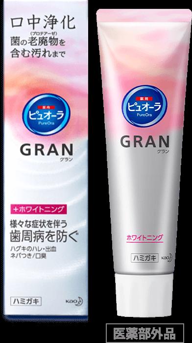 ピュオーラGRAN ホワイトニング医薬部外品 商品イメージ