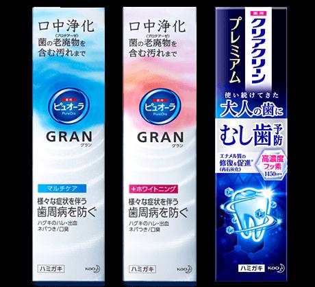 ピュオーラ歯磨き粉3種セット
