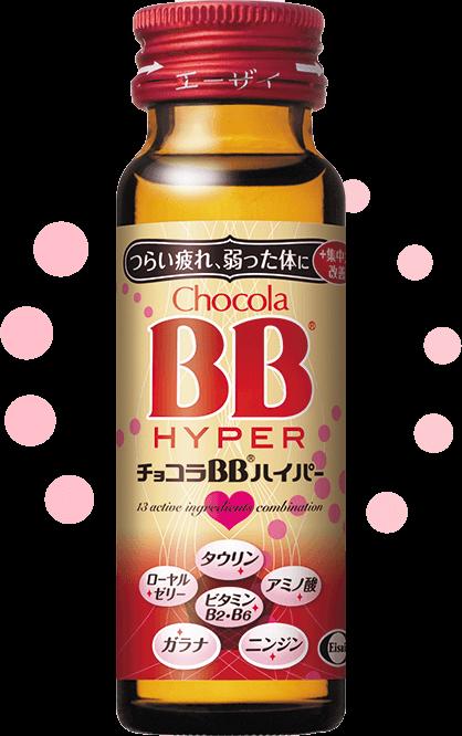 チョコラBBハイパー商品画像